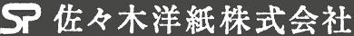 佐々木洋紙株式会社